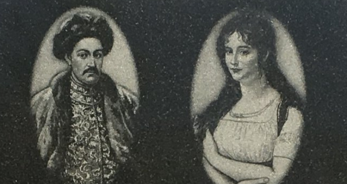 Іван Мазепа та Олена Загоровська