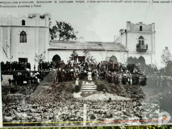 Старе фото маєтку з таблички при дорозі