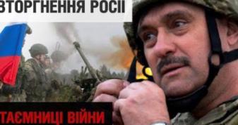 Чи була готова Україна до прямого вторгнення