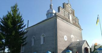 Храм у Четвертні