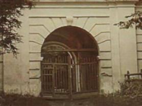 Фрагмент арки