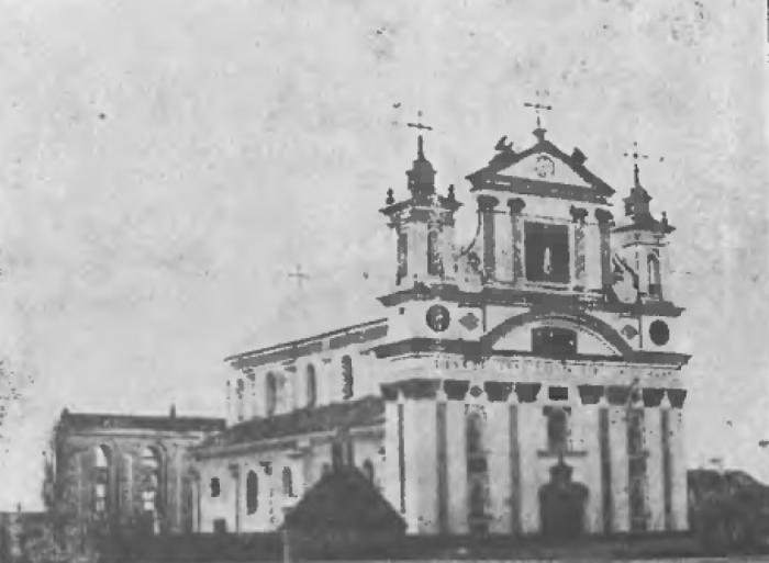 Колегіальний костел Святої Трійці,  фото Генрика Поддембського