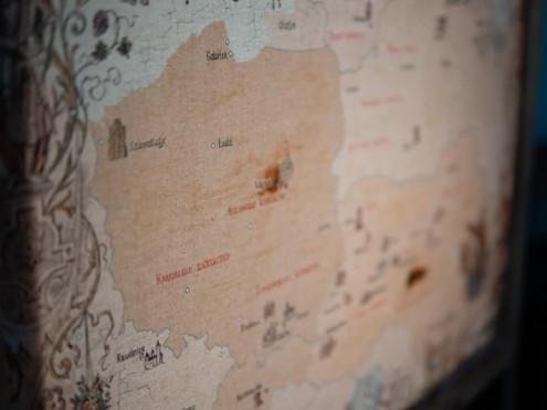 Інтерактивна мапа