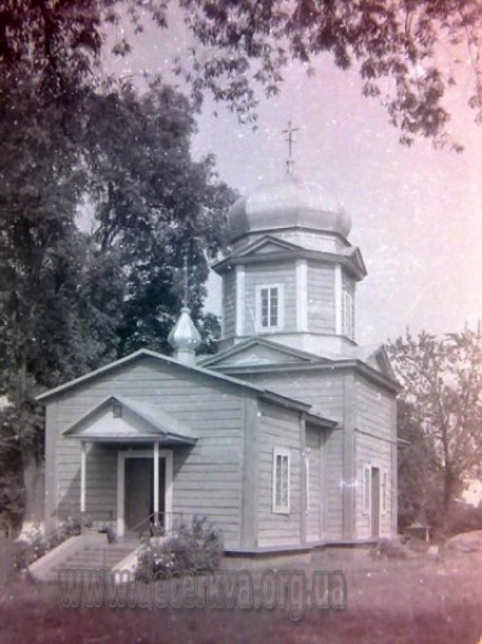 Церква. Линів, 1992 рік.