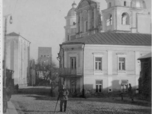 Головна вулиця міста у ХХ столітті