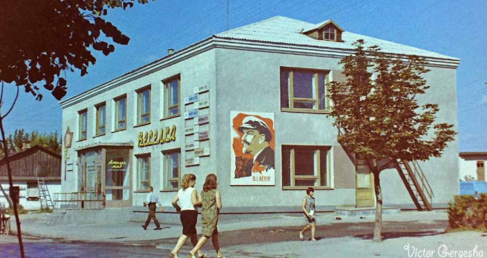 Рожищенська «Веселка» у 1969 році.