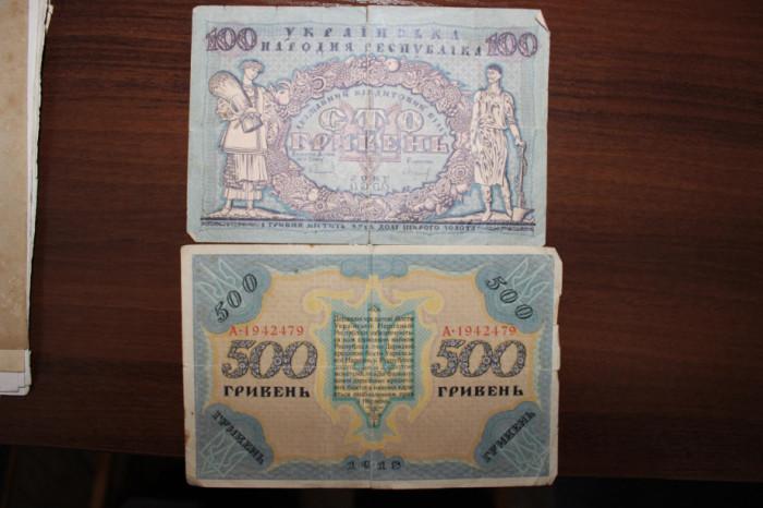 Гроші УНР, 1918 р