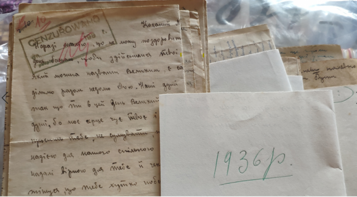 Листи Лідії Кушнірук