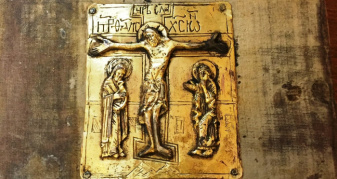 Нобельське Євангеліє