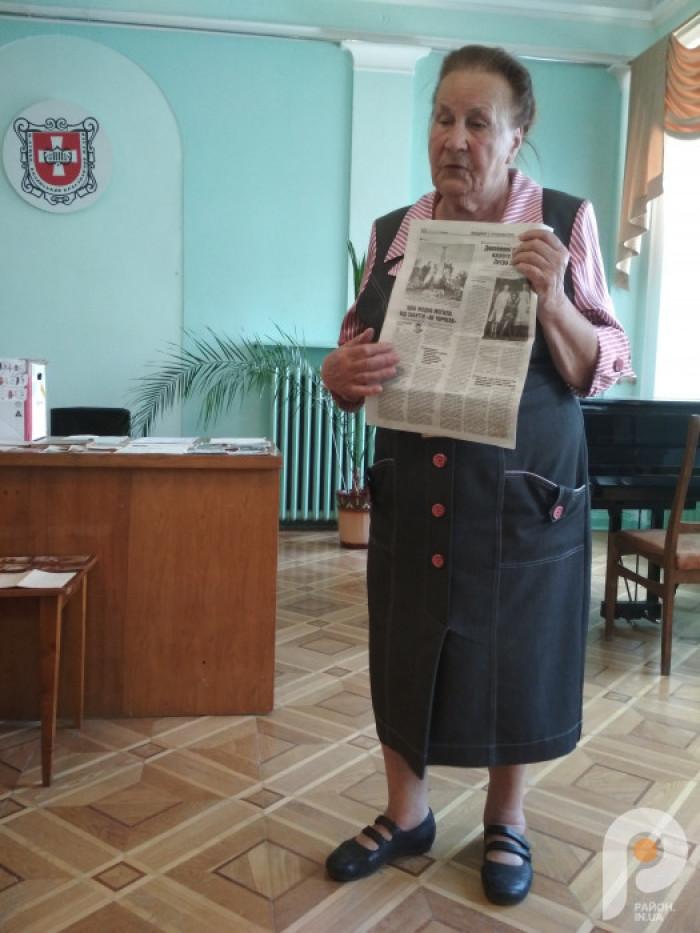 Леся Ковальчук