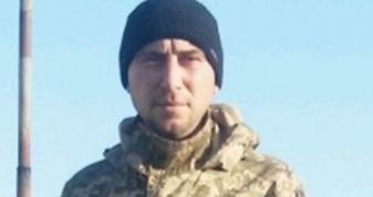 Андрій Ліщина