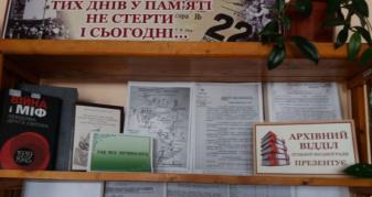 У Луцьку відкрили виставку архівних документів