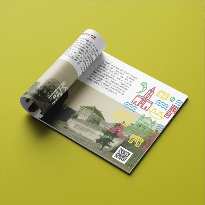 Буклет «Туристична Олика»