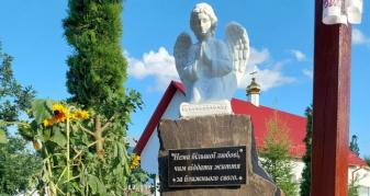 меморіал Героям Небесної Сотні у Вараші