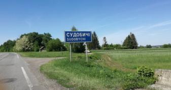 Село Судобичі