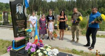 У Ковелі вшанували 7 річницю смерті захисника України Олександра Абрамчука