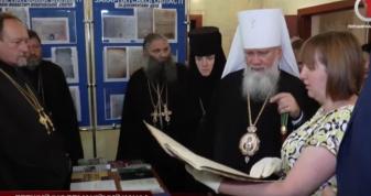 В Ужгороді презентували унікальний історичний каталог