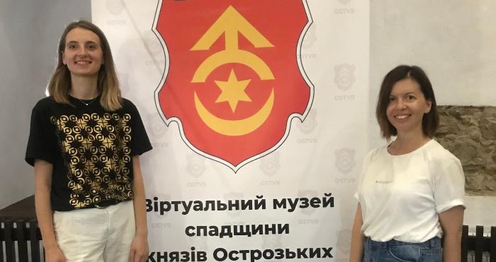 Фото з презентації проєктів в Острозі