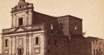 Зруйнований костел кармелітів