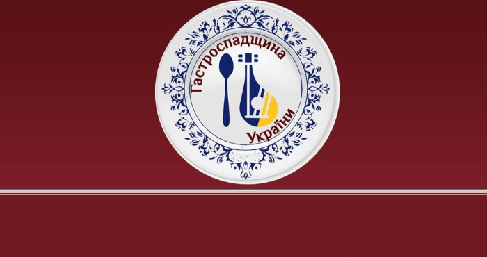Фото зі сторінки Гастроспадщина України