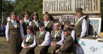 Фестиваль «Криївка Перця»