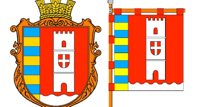 Герб та прапор