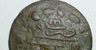 Монета Кримського ханства XVIII століття