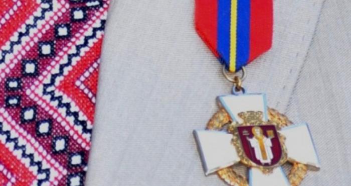 Відзнака почесного громадянина Луцька