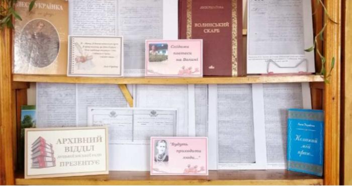 «Уклін безсмертній славній жінці – величній Лесі Українці»