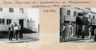 Державному архіву в Луцьку передали особисті документи волинського дисидента