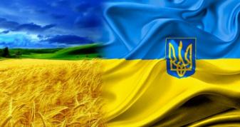 У територіальних громадах Вараського району відзначатимуть День Державного Прапора та 30-річчя Незалежності України