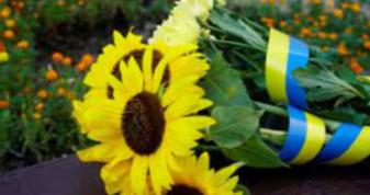 Соняшник – символ історичної мужності українських воїнів, символ життя України.