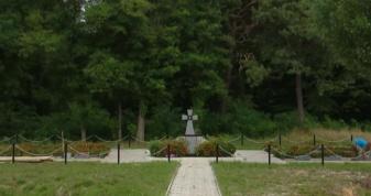 Меморіал у Володимирці