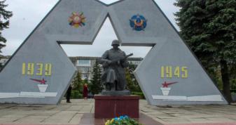 Вшанували пам'ять загиблих у роки війни
