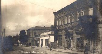 Магістрат міста Ковеля