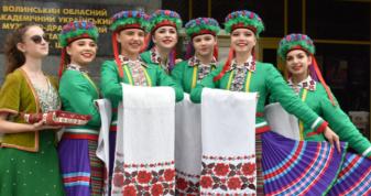 Фестиваль «Палітра культур»