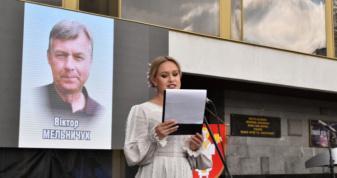 Військових АТО нагородили відзнакою Почесний громадянин Луцька посмертно