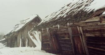 село Сваловичі