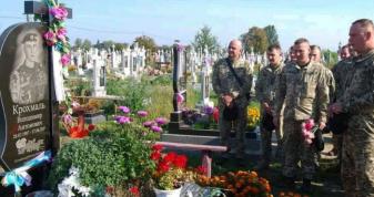 У День танкістів військовослужбовці 14 бригади вшанували пам'ять загиблих побратимів