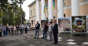 Виставка «Крим. Народ. Історія. Справедливість»