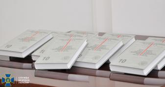 «Наказ № 001353. Операція проскрипції НКВД 1939–1941»