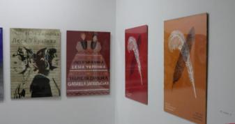 Галерея мистецтв