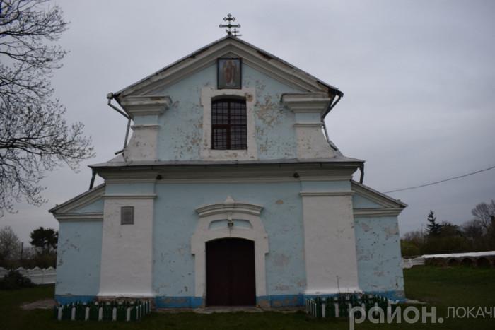Православна церква неподалік