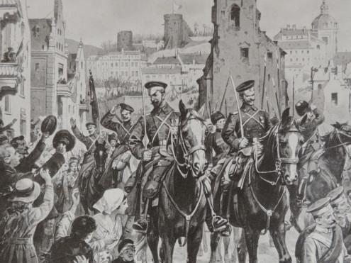 Імперська кавалерія у Луцьку