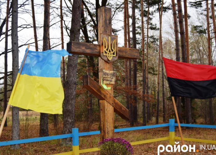 Братська могила повстанців в урочищі Березина, 2020 рік
