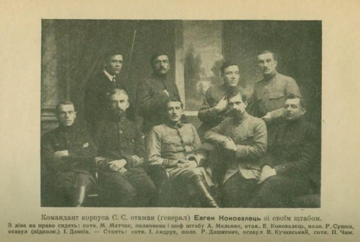 Командування військовополонених січових стрільців. Луцьк, січень 1920 р.