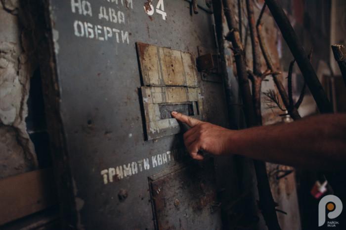 Камерні двері, 1970-1980-ті роки
