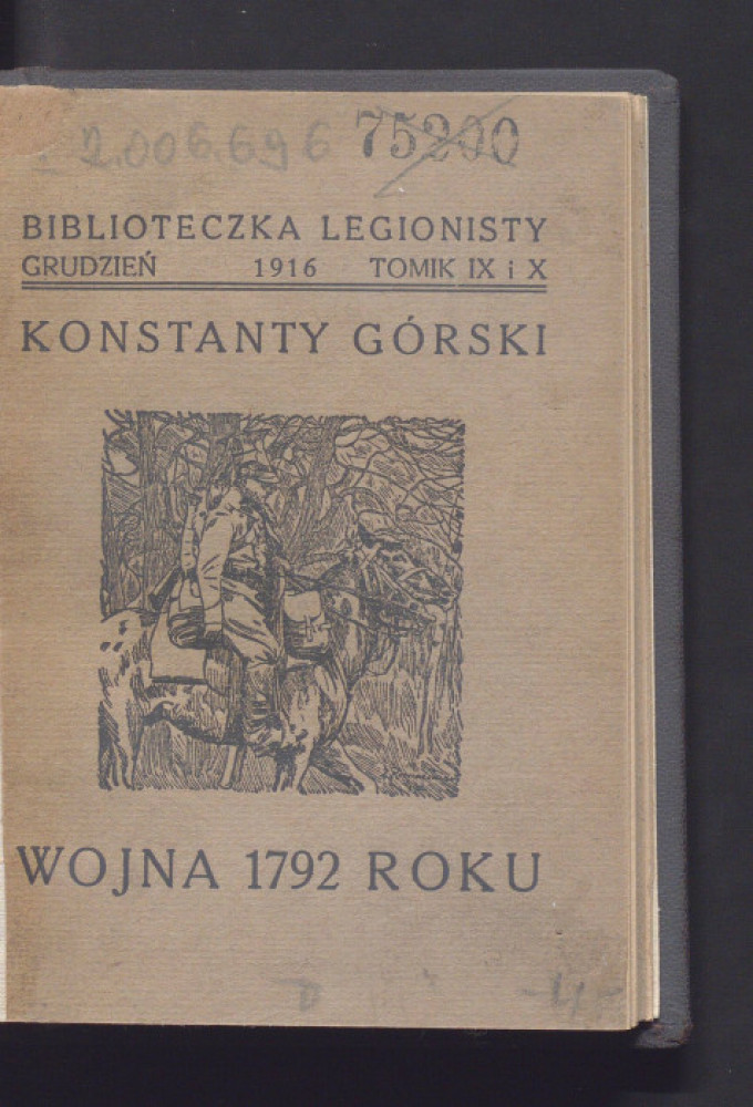 Обкладинка книжки, у якій досить детально описано бої у Володимирі липня 1792 року