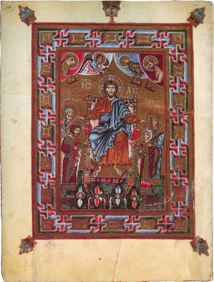 Так зобразили отримання корони від папської влади. Молитовник Гертруди. Ісус коронує Ярополка і Кунігінду