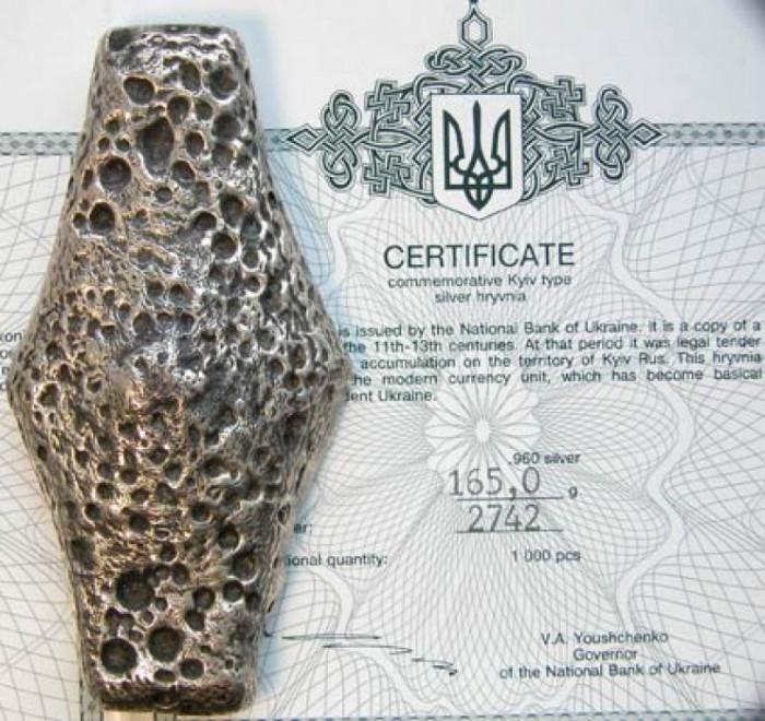 Зразок срібної гривні тих часів. Вага біля 150-200 г